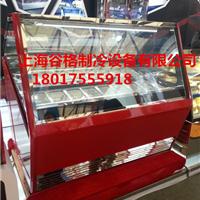 出售豪华型硬冰淇淋展示柜批发价格