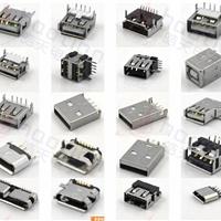 USB插座技术应用/USB插口解决方案说明