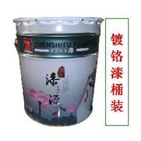 供应镀铬桶装漆,自干型