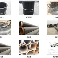 天津市聚氨酯蒸汽无缝钢管保温管特点介绍