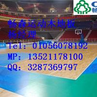 郑州体育运动木地板厂郑州篮球木地板批发