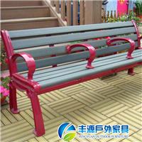 铸铝室外长凳(丰源户外)