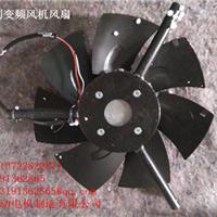 供应G系列变频风机风扇型号G100