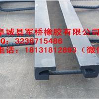 军桥橡胶可定做各种型号伸缩缝