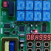 供应8位数显脉冲控制仪