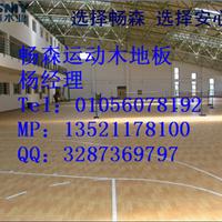 江西运动木地板生产厂批发体育馆篮球木地板