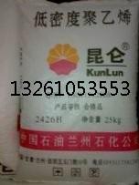 供应聚乙烯8008注塑级HDPE