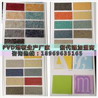 供应pvc塑胶地板厂家 幼儿园环保地板胶 地板革卷材招商