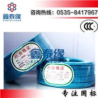 电线生产厂家批发国标2.5平方电线