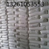 供应LLDPE聚乙烯 0218D 薄膜级