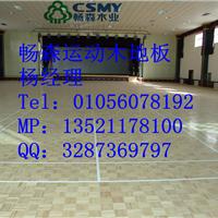 长沙体育运动木地板直销长沙篮球木地板批发