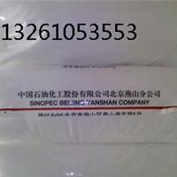 供应燕化聚丙烯K4912透明料