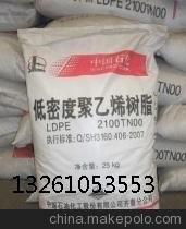 茂金属线型 MLLDPE 1018LA 聚乙烯3518CB