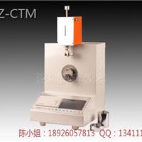 触摸屏式纸张耐折度测定仪、MIN耐折度仪