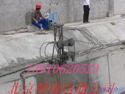 河南省郑州市混凝土切割拆除公司