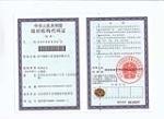 组织机�]代码证