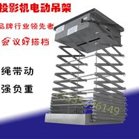 电动横幅吊架6米行程投影机电动伸缩吊架