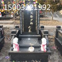 2号黑墓碑加工定做 中国黑石材雕刻家族墓碑