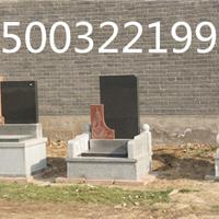 石雕大理石墓碑山西黑中式墓碑定做墓地墓碑