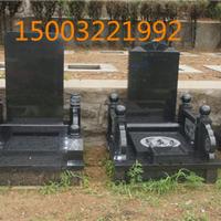 黑色花岗岩墓碑山西黑陵园墓碑厂家直销质量