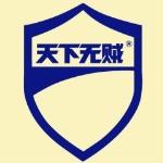 武汉空气管家室内净化工程有限公司