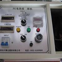 工作效率高热熔焊机 质量可靠值得信赖