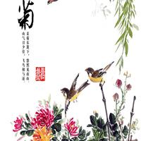 中式整体背景墙彩雕:CD-014菊