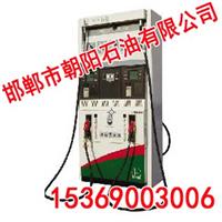 供应二手加油机【邯郸朝阳石油】加油机价格