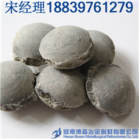 供应硅铝脱氧剂