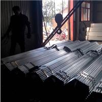 供应1寸专用大棚钢管现货,镀锌带大棚管