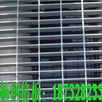 供应电厂专用镀锌格栅板厂家/价格