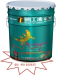 广东二线油漆涂料品牌装饰建材墙面乳胶漆