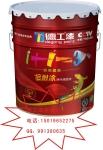 中山油漆涂料厂广东乳胶漆品牌装饰建材墙漆