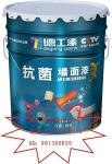 广东油漆涂料厂家装饰建材工程墙面涂料品牌