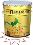 广东建筑墙面涂料油漆厂家乳胶漆价格工程漆