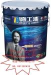 国际油漆涂料大品牌世界著名油漆装饰建材
