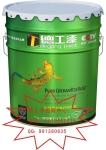 广东油漆涂料厂家二线品牌乳胶漆工程墙面漆