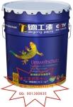 广东油漆厂涂料生产基地乳胶漆装修材料品牌