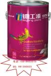 二线品牌油漆涂料广东著名乳胶漆厂家装修漆