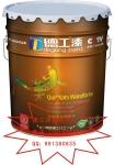 广东油漆涂料厂家装饰建材建筑涂料墙面油漆