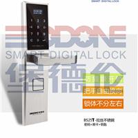 供应堡德伦密码锁不锈钢密码锁厂家加盟