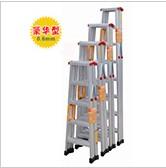 供应GY-A001铝合金A型人字梯