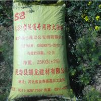 供应云南绿色环保型 隧道防火涂料