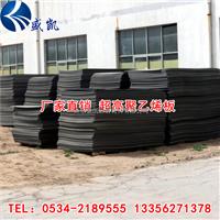 供应超高分子量聚乙烯板材 聚乙烯黑色板