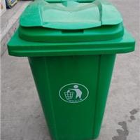 供应各种塑料垃圾桶规格尺寸