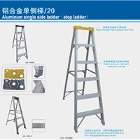 供应单侧梯,加固型铝合金单侧梯