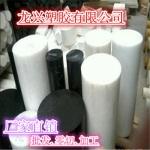深圳龙兴塑胶有限公司