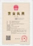 上海蔚嘉装饰材料有限公司