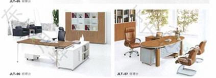 现代简约电脑桌组合书桌