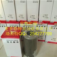 供应三一滤芯B222100000457吸油过滤器